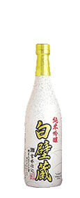 Shirakabe Gura - presently discontinued